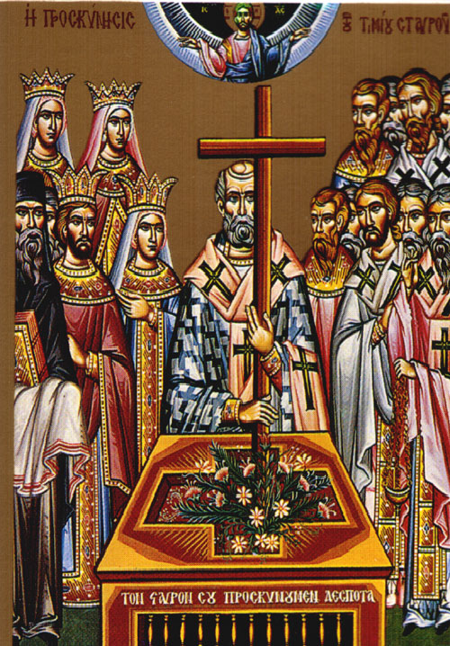 An icon of the Veneration of the Cross - 3rd Sunday of Great Lent.