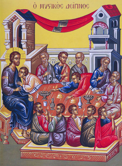 An icon of The Lord's Supper - Great and Holy Thursday.