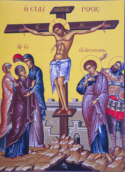 An icon of The Crucifixion of Our Lord - Great and Holy Friday.