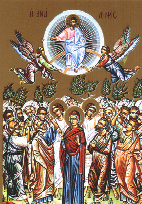 An icon of The Ascension of Our Lord.