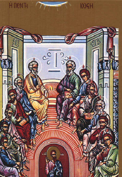 An icon of Holy Pentecost - 8th Sunday of Pascha.