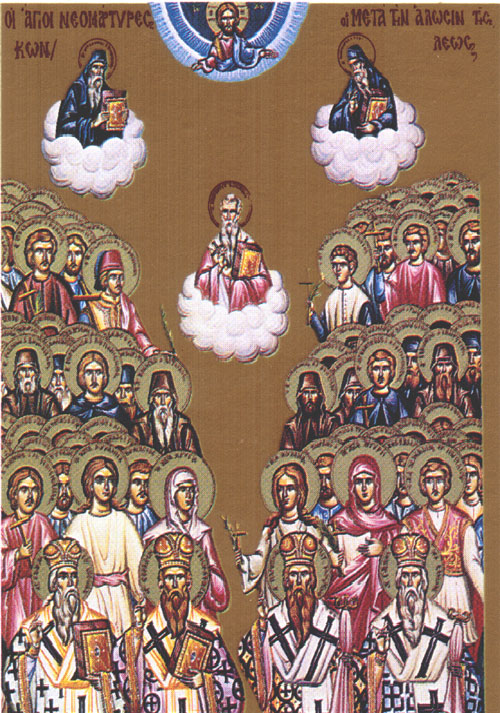 An icon of the Sunday of New Martyrs - 2nd Sunday of Pentecost.