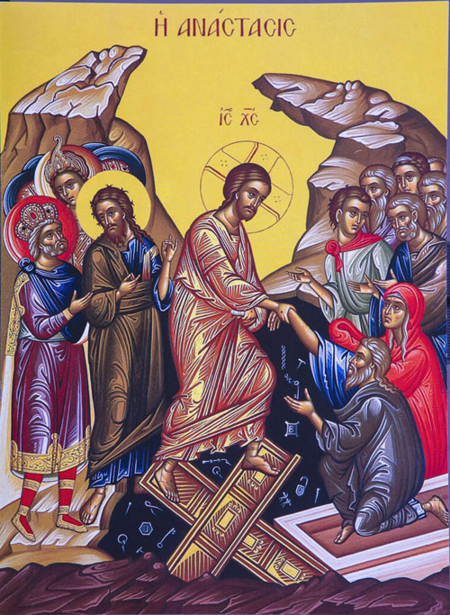 An icon of the Resurrection of Christ.